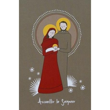 Image de la Sainte Famille (Personnalisable)
