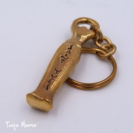 Porte-clés St Yves