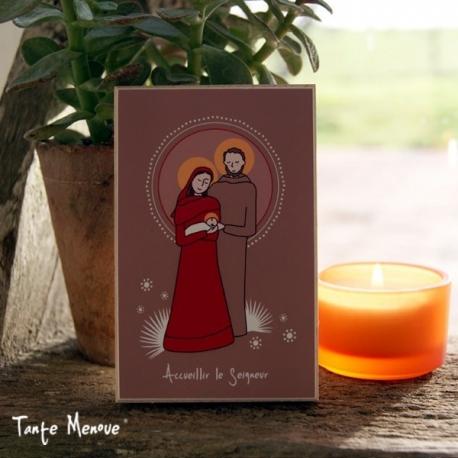 Icône (petit modèle) Sainte Famille