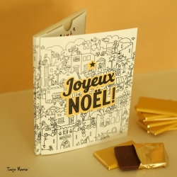 Carte Message Surprise Joyeux Noël